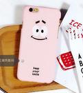 【SZ14】 iPhone 7/8 手機...