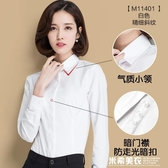 MJX夏季暗門襟女短袖商務白襯衫修身韓版版型職業工裝防走光襯衣 米希美衣