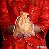 喜糖袋子結婚慶用品婚禮喜糖盒子糖果包禮盒喜帶糖盒包裝糖袋  『極有家』