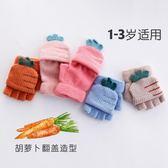 寶寶手套冬1-3歲嬰兒秋冬季手套