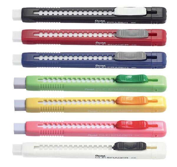 【奇奇文具】飛龍牌Pentel ZE80 無PVC成份 自動塑膠擦/橡皮擦