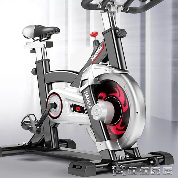 健身車 超靜音健身車家用腳踏車室內運動自行車健身器材 交換禮物