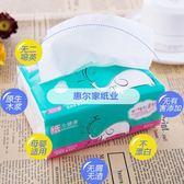 木抽紙整箱30包擦手餐巾紙家庭裝衛生面巾紙家用紙巾
