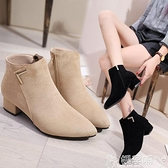 切爾西靴 女鞋靴子2021秋冬季歐美尖頭粗跟低跟短靴磨砂側拉鏈切爾西靴 嬡孕哺 免運