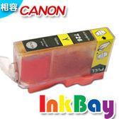 CANON CLI-751XL Y 黃色相容墨水匣(高容量)【適用】MX727/MX927/MG6370/MG5470/MG5570/MG5670/MG7570/IP7270/IX6770