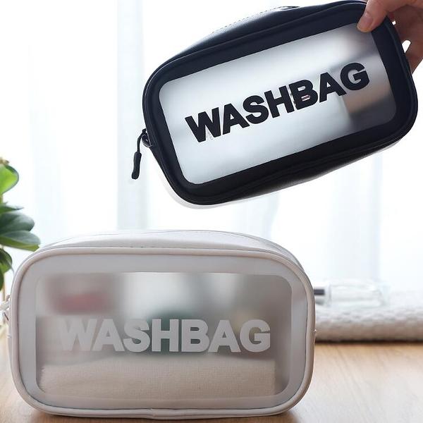 防水透明化妝包大容量旅行便攜隨身洗漱包化妝品收納袋【聚寶屋】