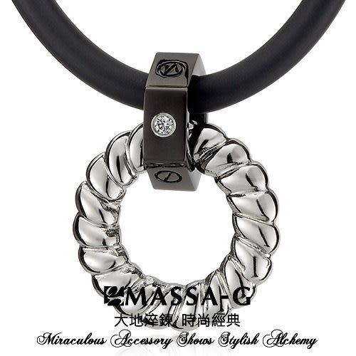 貝兒朵朵  多那滋時光  搭配合金鍺鈦項圈-男-MASSA-G X