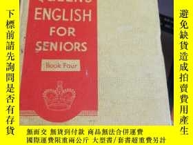 二手書博民逛書店the罕見queen s english for seniors book fourY26220 見圖 見圖