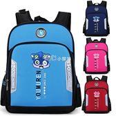 小學生書包1-3-4-6年級男童女孩減負護脊校園兒童雙肩背包 走心小賣場