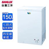 【SANLUX台灣三洋】150L上掀式冷凍櫃 SCF-150W(含拆箱定位)*預購*