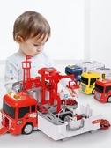 兒童工程車玩具套裝各類車男孩寶寶2-3歲4合金小汽車消防卡車警車