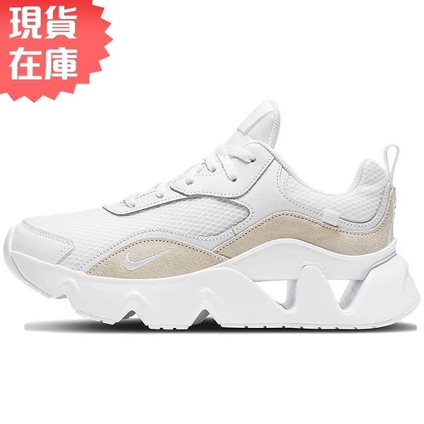 【現貨】Nike Ryz 365 二代 女鞋 休閒 孫芸芸 鋸齒 老爹鞋 增高 麂皮 拼接 白灰【運動世界】CU4874-100