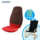 ◤買就送休閒椅◢FUJIMEDIC 簡易巧折按摩椅墊 FM-004