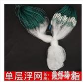 漁網粘網絲網三層沉網單層浮網掛子魚網捕魚網鯽魚鰱魚白條網沾CC1923『美好時光』