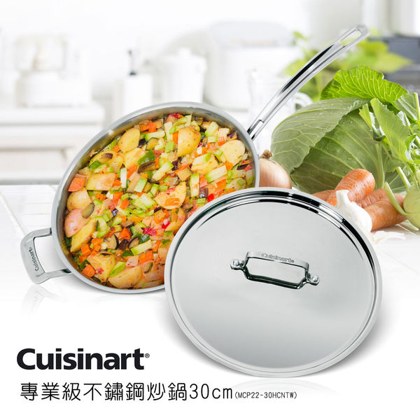 送時尚購物袋【美國美膳雅Cuisinart】專業級不鏽鋼炒鍋30cm (MCP22-30HCNTW)