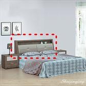 【水晶晶家具/傢俱首選】CX1125-1米格灰橡5尺收納式皮面床頭箱~~床底、床頭櫃另購