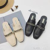歐美風金屬鍊條包頭涼鞋平跟方頭拖鞋時尚百搭穆勒    琉璃美衣    琉璃美衣