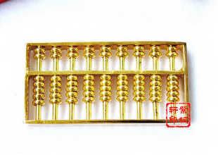 精工風水純黃銅13CM算盤
