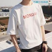 雙十二狂歡打底衫印花短袖T恤男韓版寬鬆【洛麗的雜貨鋪】