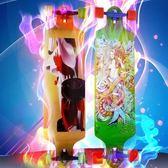 長滑板-經典酷炫專業成人兒童刷街滑板2色69q33[時尚巴黎]