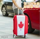 ♚MY COLOR♚彈力行李箱防塵罩 SAFEBET 旅行 出差 拉桿 國旗 防塵套 登機 保護 耐磨 (M)【J58】
