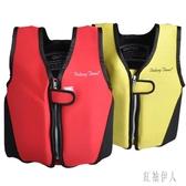 專業兒童游泳背心救生衣裝備 男女孩子浮力衣免充氣 PA2136 『紅袖伊人』