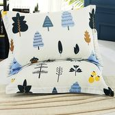 1212年終盛典 純棉枕套 一對裝48*74cm全棉斜紋枕芯套 單人學生枕頭套 普斯達旗艦店