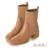 amai休閒個性款拼接方頭襪靴 奶茶