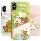 Rilakkuma 懶懶熊 拉拉熊 雙層防摔 手機殼│iPhone 5S SE 6 6S 7 8 Plus X XS MAX XR│ z8858
