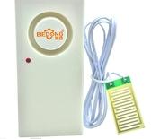 遇水就響水位報警器 感應渣茶桶滿水 提示廚房浸水 太陽能漏水報警器 音樂款(1米線)+10米
