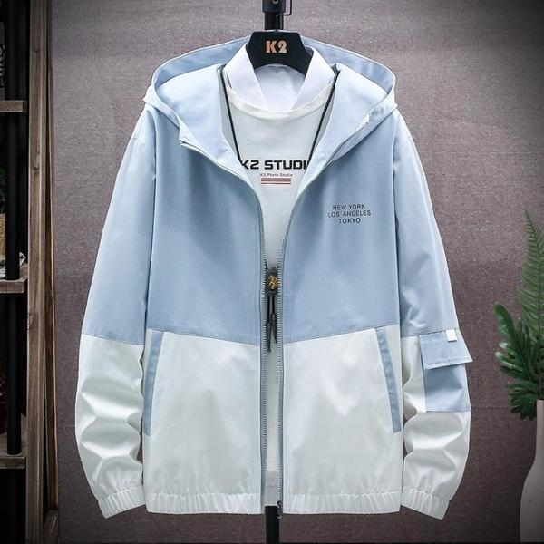 秋季休閒日系夾克外套 時尚男生外套 簡約男士外套 潮流外套潮牌外衣 男外套運動拼色韓版外套