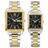 Olympia Star奧林比亞之星 經典時尚羅馬方型對錶-雙色(黑)/25+34mm