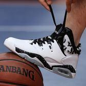限量85折搶購籃球鞋男鞋子女鞋子運動鞋潮鞋韓版潮流新款休閒男鞋內增高