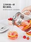 養生壺 辦公室小型全自動加厚玻璃養身花茶壺家用多功能煮茶器【聖誕禮物】