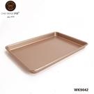 學廚13寸長方形淺烤盤 WK9042【CA239】NO135烘焙用品 烤盤《八八八e網購