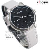 LICORNE 力抗 任意搭配 屬於你獨一無二的錶 真皮 黑面x灰色 女錶 LT124LWBW+LT124LNCL