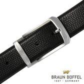 【BRAUN BUFFEL】德國小金牛 沉穩紳士品味穿針式皮帶(銀色)BF17B-086T-SNK