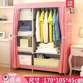 衣櫃-衣柜簡易布衣柜家用鋼管收納柜子單人衣櫥組裝宿舍掛現代簡約兒童   YYS 花間公主