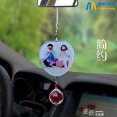 創意汽車掛件飾品掛飾雙面照片個性水晶車掛車內飾品相片訂製禮物 道禾生活館