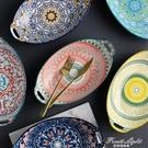 創意雙耳水果盤魚盤碟子家用大號盤子菜盤歐式陶瓷西餐烤盤焗飯盤 果果輕時尚