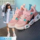 運動鞋 女童鞋夏季網鞋2020新款兒童網面鏤空老爹鞋男童軟底透氣運動鞋潮 漫步雲端