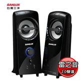 SANLUX 三洋 雷之音 2.0聲道 多媒體電腦喇叭 SYSP-927
