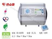 【PK 廚浴 館】高雄怡心牌ES 626TH 25 3L 橫掛電能熱水器電熱水器☆ES 626  店面可