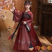 兒童漢服女童古裝襦裙中國風連身裙古風童裝【淘嘟嘟】