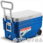 戶外車載食品保溫箱便攜拉桿冷藏箱商用 母乳冰塊保存箱家用QM   橙子精品
