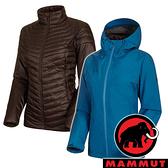 【MAMMUT 長毛象】女 Convey 3 GT兩件式連帽外套『藍寶石/鹿棕』1010-27420 露營 登山 外套 羽絨 保暖