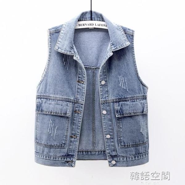 牛仔馬甲女短款2021春夏新品簡約大口袋無袖背心百搭寬鬆上衣開衫