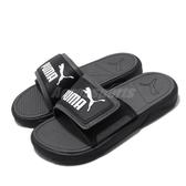 Puma 涼拖鞋 Royalcat Comfort 黑 白 男鞋 女鞋 基本款 魔鬼氈 涼鞋 【PUMP306】 37228001
