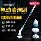 【當天出貨】110V多功能電動清潔刷 洗潔刷