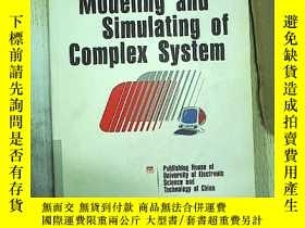 二手書博民逛書店Modeling罕見and Simulating of Comp